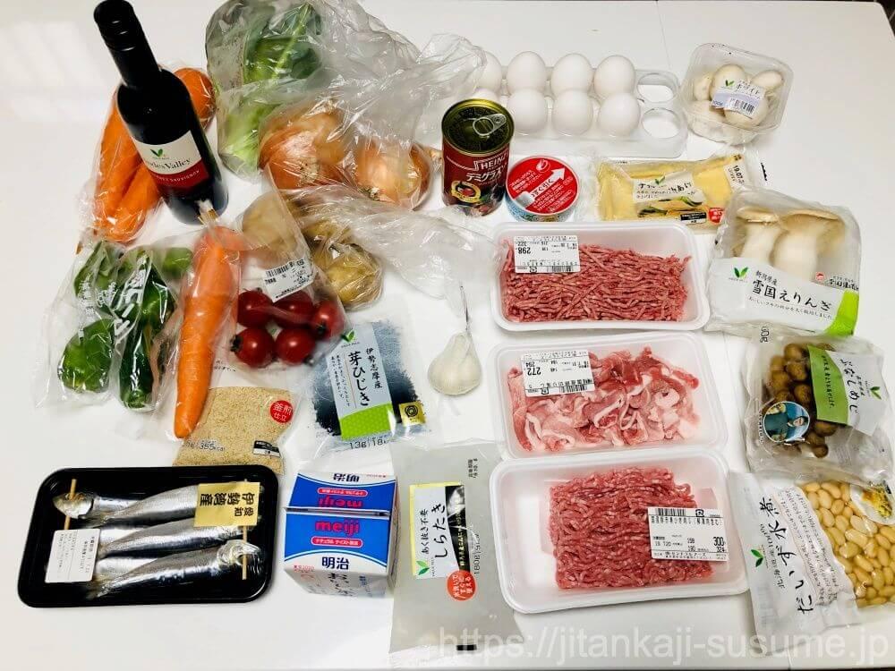 カジーの料理代行_準備