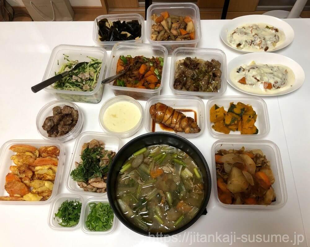 タスカジ料理代行_料理