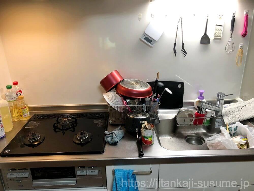 タスカジさんキッチン掃除